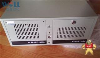 研华原装工控机IPC-610L/6010VG/E5300/2G/500G/含17%增票厂家授权特价促销江浙沪包邮