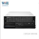 4U服务器/浪潮NF8460M4/E7-4809V3/16G/300G SAS/含17%增票厂家授权特价促销全国包邮