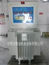 稳压器-感应式稳压器-三相稳压器-现货供应