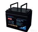 法国RUZET路盛蓄电池12LPA90 Plus AGM 厂家销售供应