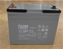 非凡蓄电池12SP33/FIAMM厂家供货-低价销售