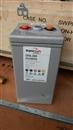 艾诺斯霍克电池GFM-J300【易卖工控推荐卖家】