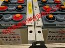 英国霍克蓄电池GFMH200厂家直销UPS\EPS直流屏专用