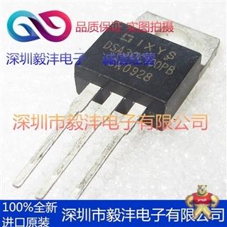 全新进口原装 DSA30C100PB MOS场效应管 品牌:IXYS 封装:TO-220