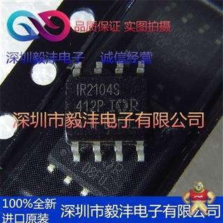全新进口原装 IR2104S 电桥驱动器IC芯片 品牌:IR 封装:SOP-8
