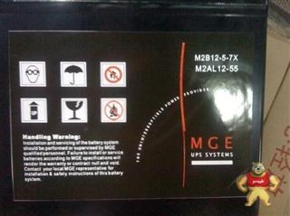 梅兰日兰蓄电池M2AL12-55/BATT1255MGE-SW91W003