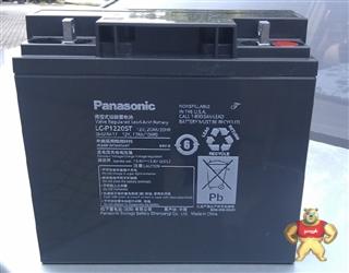 松下蓄电池LC-R1220ST(12V20AH/20HR)医疗设备蓄电池、精密仪器电池电瓶等