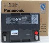 Panasonic松下LC-P1224ST蓄电池【易卖工控推荐卖家】