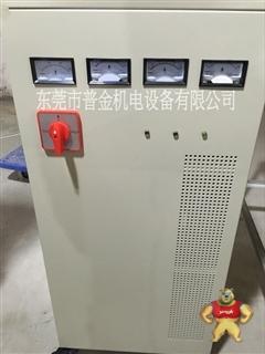 SBW稳压器-三相大功率交流稳压器-东莞稳压器-负载性能好