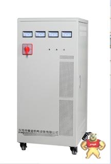 全自动稳压器-SBW全自动补偿式稳压器-容量大-可定制
