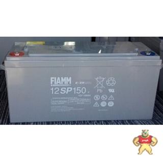 厂家授权代理非凡蓄电池12SP150非凡蓄电源12V150AH 正品价格