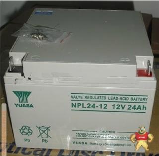 供应汤浅蓄电池NPL24-12 NPL12V系列 正品出售 假一罚十