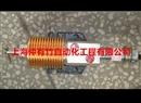 UB2/S/100KG大和称重传感器 UB2-S-100KG