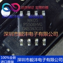 全新进口原装  P5506HVG 液晶电源IC芯片 品牌:NIKO-SEM 封装:SOP-8