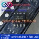 全新进口原装 24AA256-I/SN  单片机储存器IC芯片 品牌:MICROCHIP  封装:SOP-8