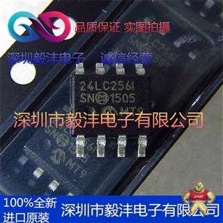 全新进口原装 24LC256-I/SN 单片机储存器IC芯片 品牌:MICROCHIP 封装:SOP-8