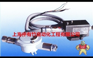 日本大和传感器UB25/500kg UB25-500kg UB25/500U