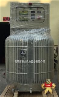 稳压器-东莞稳压器-稳压器生产厂家-可定制特殊规格
