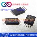 全新进口原装 M95080-WDW6TP 丝印:508WP 存储器IC芯片 品牌:ST 封装:MSOP-8