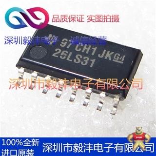 全新进口原装 AM26LS31CNSR 丝印:26LS31 线路驱动器IC 品牌:TI 封装:SOP-16