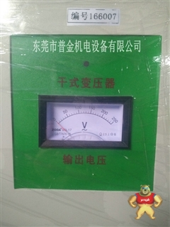 隔离变压器-低压隔离变压器-380V变220V变压器-可定制变压器