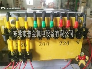220V变压器-低压变压器-干式变压器-可定制变压器