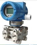 3351DP  智能压力变送器、远传差压变送器 安徽天康集团