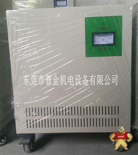 降压变压器-深圳变压器-低压变压器-可定制变压器