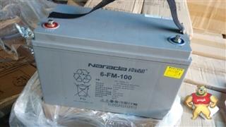 正品南都蓄电池6-FM-100 南都蓄电池12V100AH 直流屏/电源/机房专用