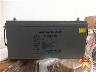 6-FM-150 南都蓄电池 12V150AH 铅酸蓄电池 UPS专用蓄电池 直流屏蓄电池