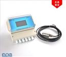 【厂家直销】 浊度仪ZMSS-1700生活污水消毒池内在线浊度分析仪