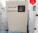 氨氮分析仪在线氨氮仪水杨酸分光光度法氨氮在线自动化分析仪
