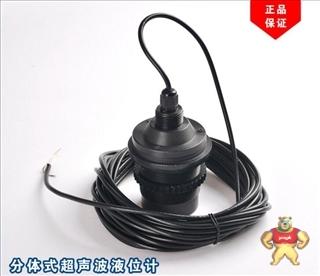 厂家直销供应高精度ZML-300F分体式超声波液位计 可定制 包邮