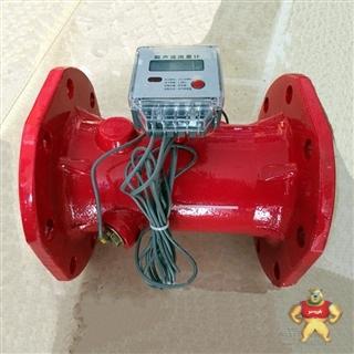 电子流量计 超声波流量计 数显流量计 电磁流量计