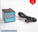 在线电导率仪,工业电导率仪,电导检测仪