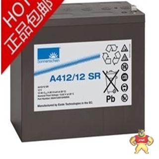 德国阳光蓄电池A412/12SR纯进口产品【易卖工控推荐卖家】