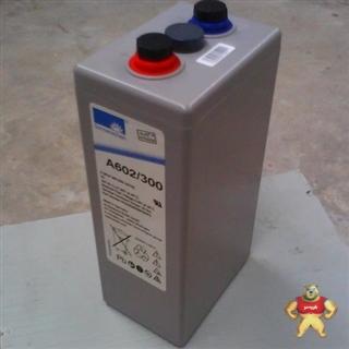 德国阳光蓄电池A602/300-德国阳光蓄电池A602(OPzV)系列