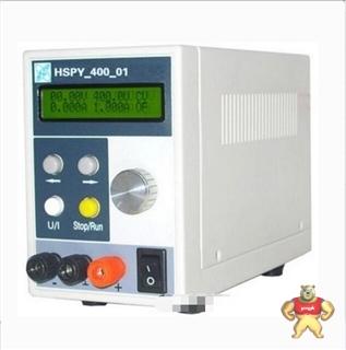 北京汉晟普源HSPY400-1高精度可编程直流可调电源232串口