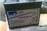 德国阳光蓄电池A412/90A 德国阳光12V90AH胶体蓄电池 原装正品