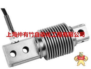 HSXJ-A-40kg波纹管传感器 HSXJ/A/40kg