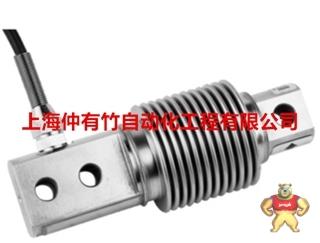 HSXJ-A-200KG皮带秤专用传感器 HSXJ/A/200KG 美国MKCELLS 波纹管传感器
