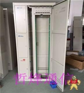 720芯三网合一配线柜