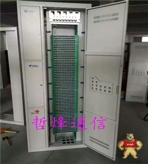 1152芯三网合一光纤柜