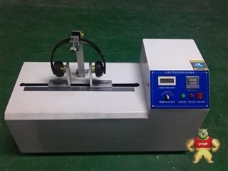 耳机扩张寿命试验机、耳机扩张仪专业生产