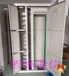 1152芯三网合一配线架