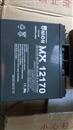原装韩国友联/UNION铅酸蓄电池12V17AH/MX12170蓄电池 原装正品