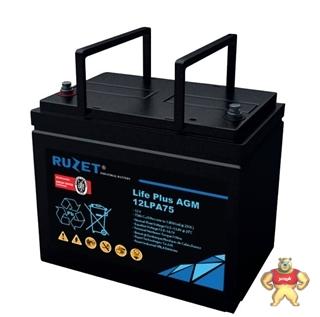 法国RUZET 路盛蓄电池 12LPA75 12V75AH 免维护电池