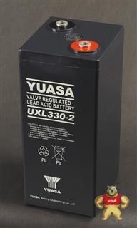 汤浅蓄电池UXL330-2N YUASA蓄电池2V330AH直流屏专用蓄电池