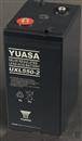 汤浅蓄电池UXL550-2N YUASA蓄电池2V550AH厂家现货直销