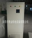 电子式稳压器-数控电子式稳压器-交流稳压器-东莞稳压器厂家